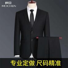 修身 正装 职业装 上班青年大学生帅气韩版 男套装 男士 西装 三件套西服
