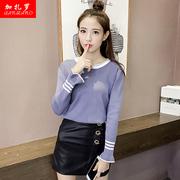 初中学生2018新款少女秋冬装套头毛衣针织衫外套韩版打底衫上衣女