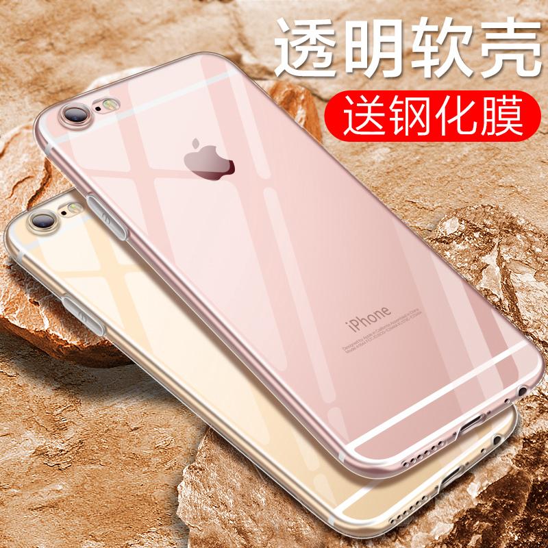 apple手机套