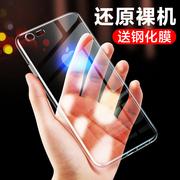 【送钢化膜】苹果6splus手机壳iPhone6保护套6/6s/plus透明硅胶防摔全包边超薄软壳i6男女款P清新简约新款六