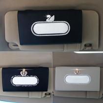 女贴钻车内装饰品摆件高档创意镶钻汽车抽纸盒车用车载纸巾盒