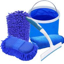 洗车海绵特大号雪尼尔珊瑚洗车海绵擦车清洁工具海绵擦大号海绵块
