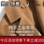 2019春装新款双面羊绒大衣女中长款宽松毛呢外套韩版大码双面呢