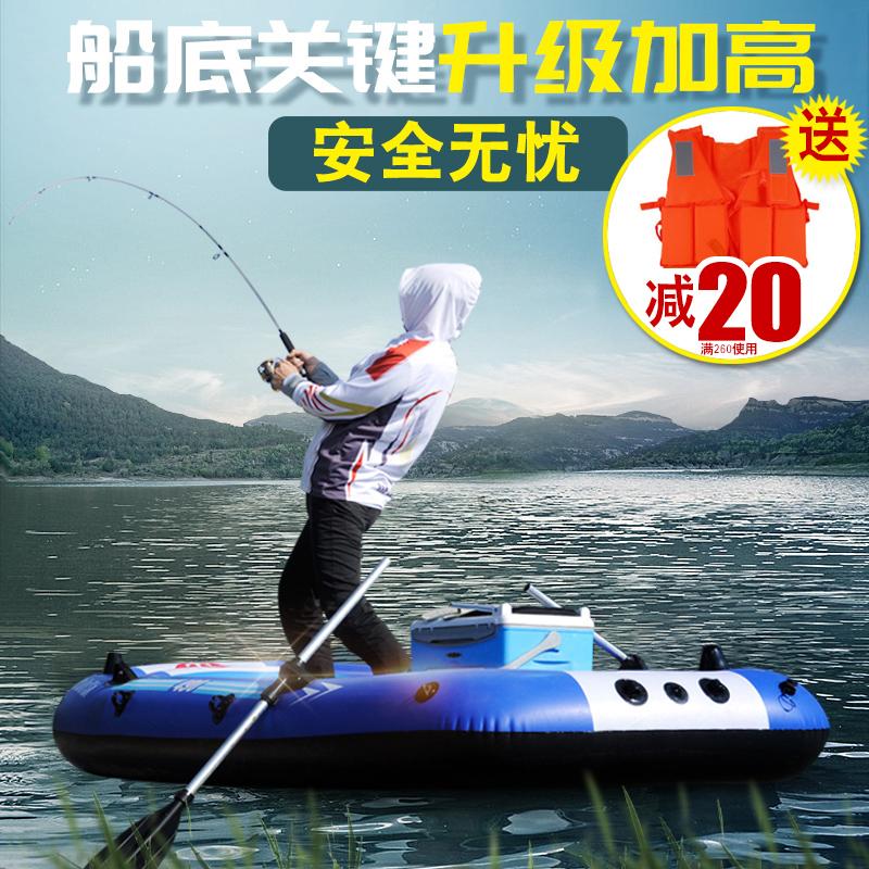 淘贝思 橡皮艇加厚耐磨充气船硬底气垫船双人冲锋舟皮划艇钓鱼船