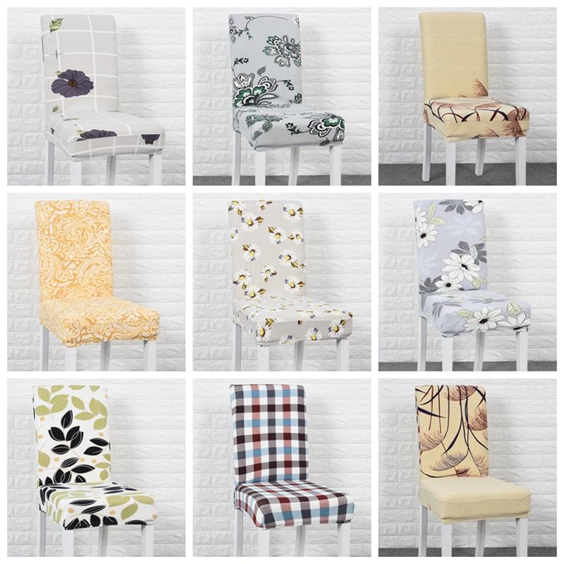 家用餐椅套