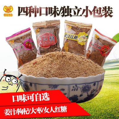 亲友姜汁大枣枸杞女人红糖粉古法制作红糖小包装