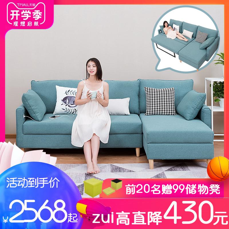 沙发床客厅多功能北欧可折叠现代简约布艺沙发小户型沙发床