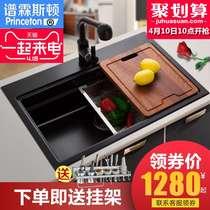 谱霖斯顿石英石水槽套装花岗岩水盆厨房水池洗菜盆小单槽洗碗池