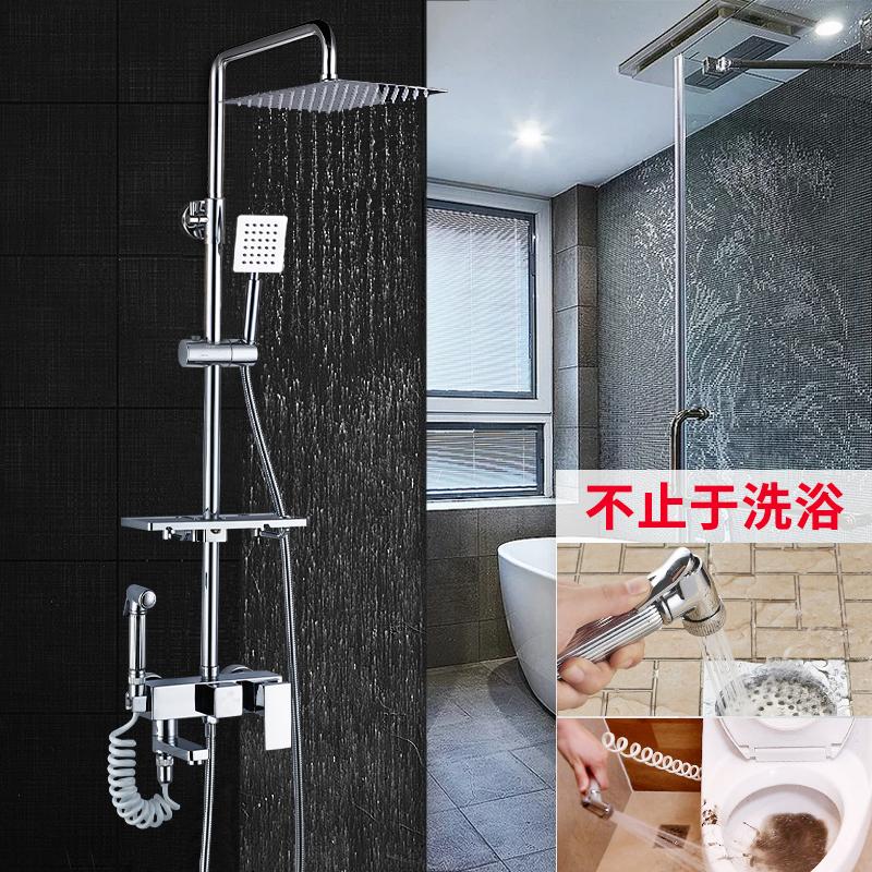 淋浴花洒套装全铜家用花晒沐浴花洒浴室卫生间喷头淋雨花酒挂墙式