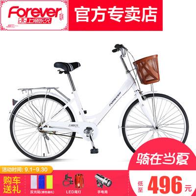 官方专卖店永久自行车成人男女式单车淑女城市骑行复古通勤24寸