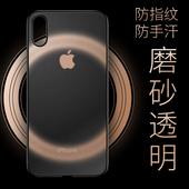 iphone8plus超薄透明简约磨砂手机壳 苹果x手机壳xr max图片