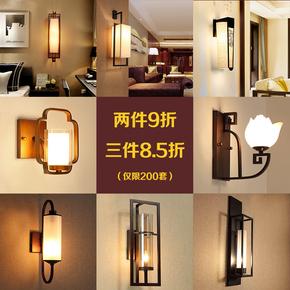 新中式壁灯客厅背景墙装饰温馨卧室床头灯中国风大气复古现代灯具