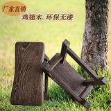 鸡翅木小凳子新中式红木板凳换鞋凳家用实木矮凳儿童木质坐凳包邮
