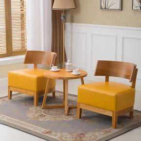 实木单人沙发皮艺小户型休闲卧室北欧美式客厅阳台休闲椅简约现代