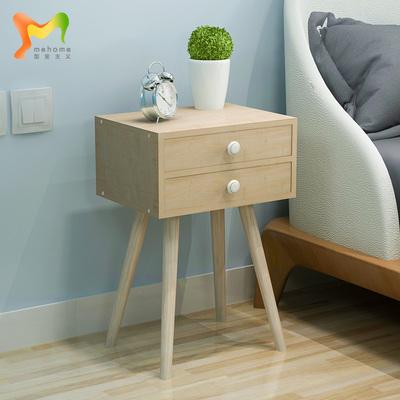 北欧简约现代床头柜实木腿床边柜卧室储物柜抽屉柜边角柜收纳柜领取优惠券