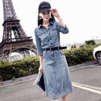 牛仔连衣裙秋季新款修身显瘦七分袖韩版气质中长款女收腰一步长裙