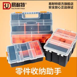 乐高lego积木整理透明零件螺丝收纳盒塑料元件盒工具箱塑料工具盒图片