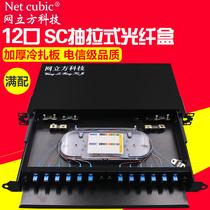 口非屏蔽配线架带理线架彩色配线架24网络配线架安亿通镀金超五类