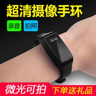 手环专业录音笔高清摄像机微型迷你超长录影录像笔降噪防隐形手表