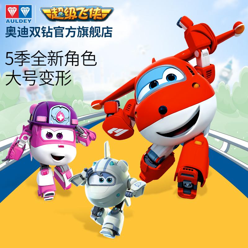 超级飞侠大号益智变形机器人乐迪小爱 奥迪双钻男孩女孩儿童玩具