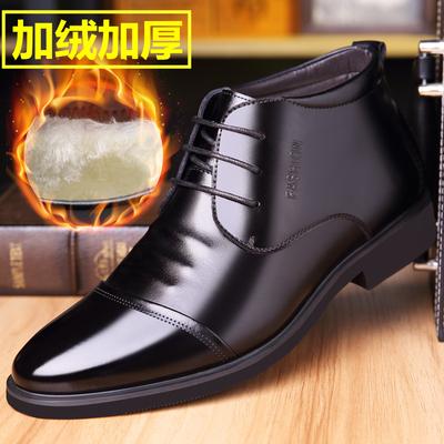 森卡陀男士棉鞋冬季加绒保暖商务男鞋子尖头系带防滑休闲高帮皮鞋