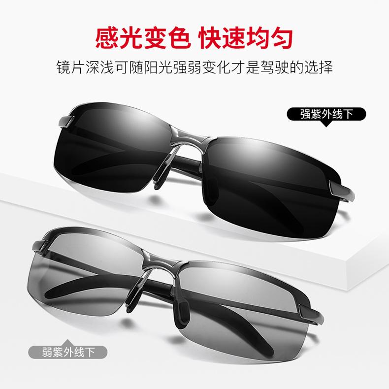 夜视镜专用太阳镜男司机驾驶墨镜潮日夜两用变色眼镜偏光镜开车
