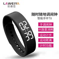 Lavia smart bracelet simple luminous bracelet male and female students ulzzang watch sports electronic watch trend