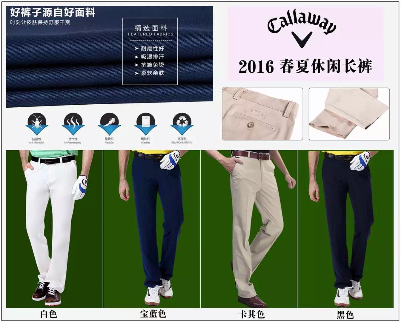 高尔夫新款长裤
