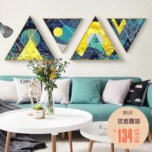 月影斑驳 抽象几何三角形装饰画客厅三联壁画创意个性艺术画挂画