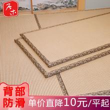 居木定做日式榻榻米地垫塌塌米炕垫子卧室家用床垫子踏踏米椰棕垫