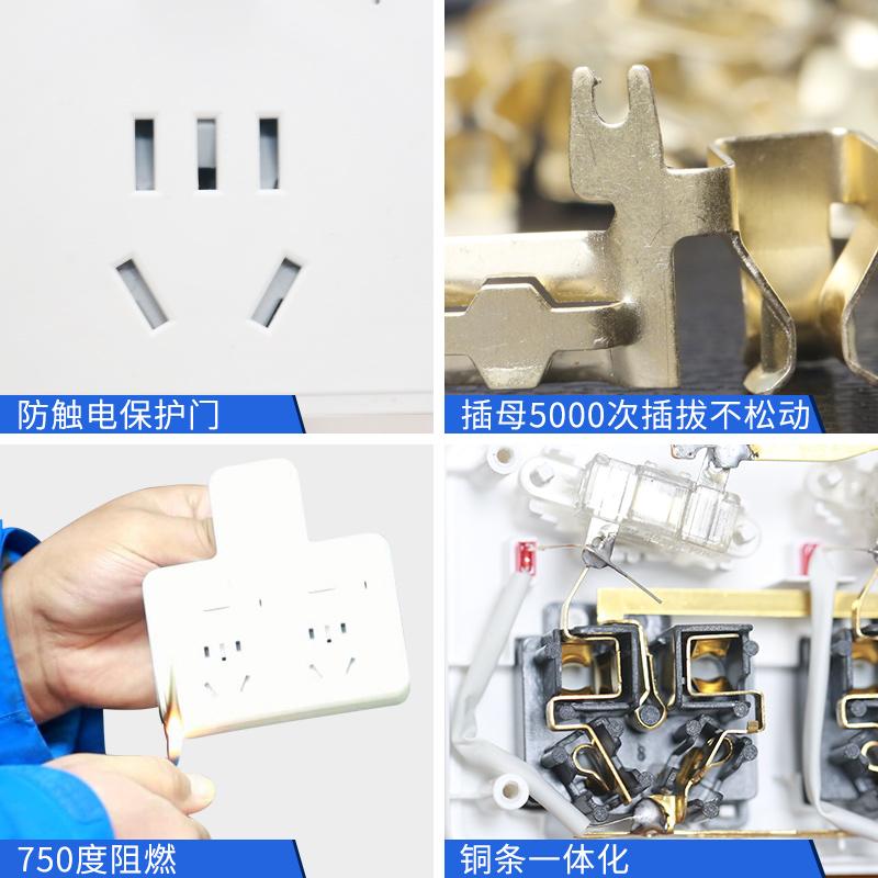 慈慈一转二三多功能家用插头排插面板扩展开关USB插座转换器无线