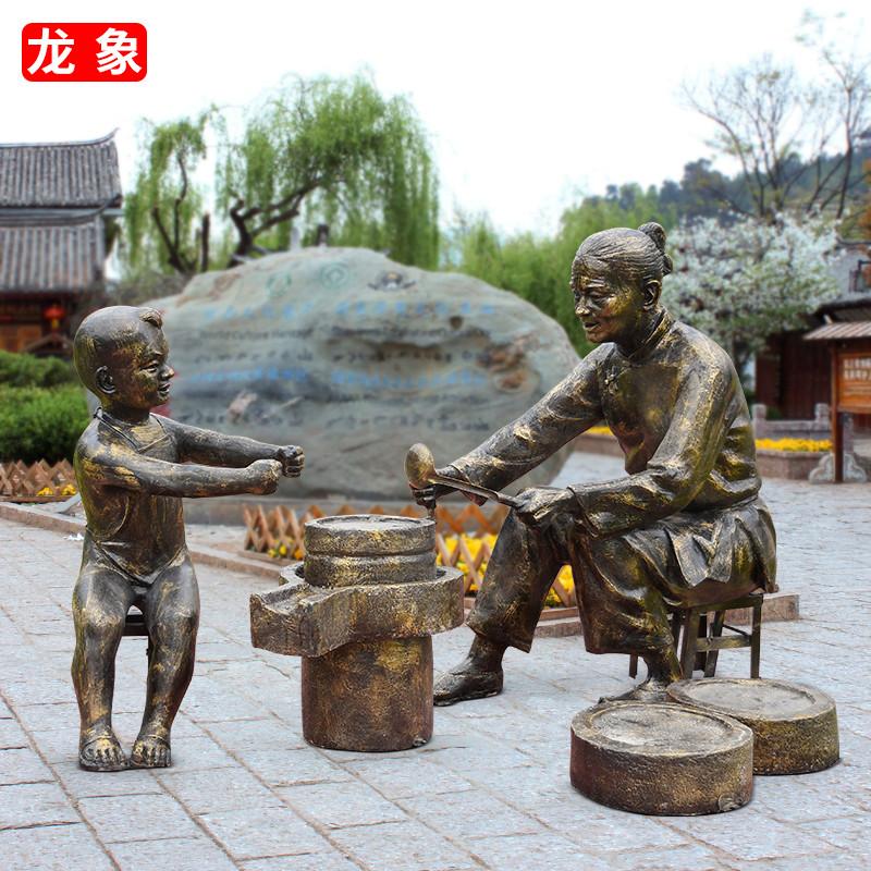 玻璃钢仿铜人物雕塑定制美丽新乡村建设园林景观民俗街头广场雕塑