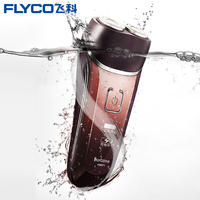 Flying razor electric razor men's rechargeable genuine beard blade head smart body wash shave