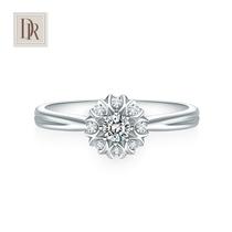 Ring求婚钻戒结婚订婚钻石戒指正品专柜群镶捧花女DarryDR