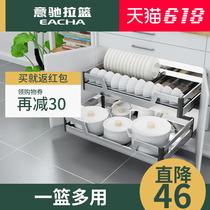厨房加厚不锈钢水槽单槽双槽带支架平台面洗菜盆洗碗池洗菜池架子