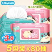 怡恩贝婴儿湿巾纸新生儿宝宝手口用屁10080抽*5包
