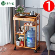 简约沙发边几迷你小茶几茶水架茶柜可移动边柜茶桌角桌烧水桌桌子