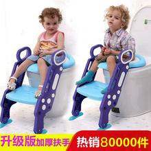6岁大号尿盆 儿童坐便器马桶梯椅女宝宝小孩男孩座垫圈婴幼儿1
