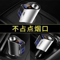 5iev4汽车车充S2同悦S3S5瑞风A30RSB15江淮和悦车载充电器套