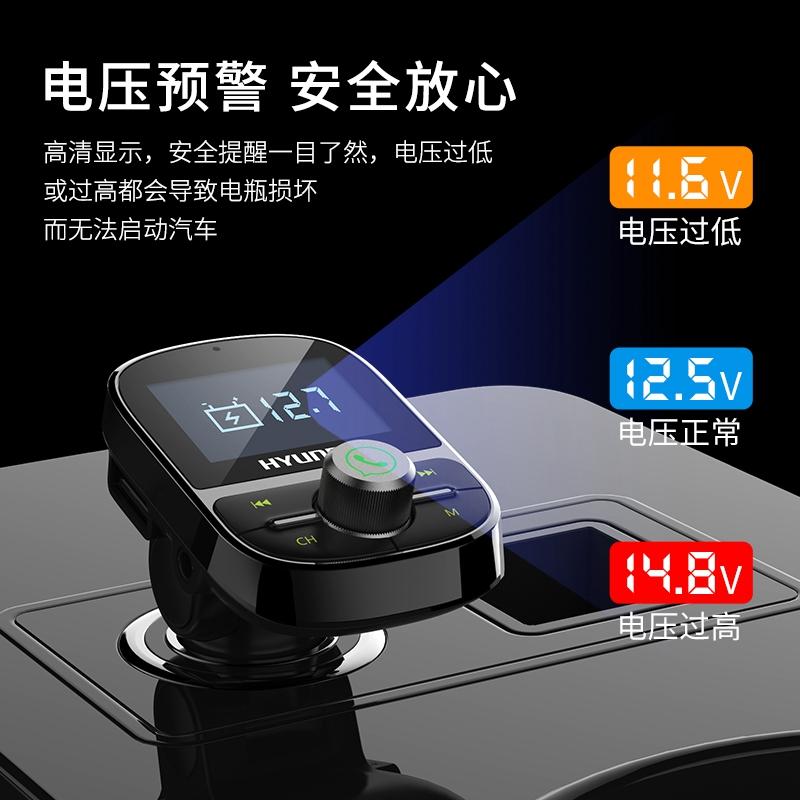 现代车载mp3蓝牙接收播放器充电汽车音乐点烟器式U盘免提电话通用