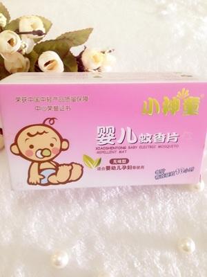 【4瓶包邮】小神童30片婴儿电热蚊香片 孕妇儿童驱蚊无味防蚊
