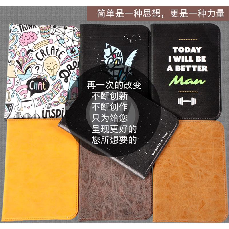 JDRead1保护壳京东自主研发全新电子书阅读器6英寸墨水屏皮套内胆