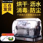 万昌家用立式迷你消毒柜碗柜厨房小型不锈钢大容量碗筷餐具保洁柜
