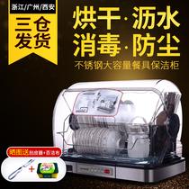 厨房碗筷保洁柜家用不锈钢消毒碗柜万昌迷你小型立式消毒柜