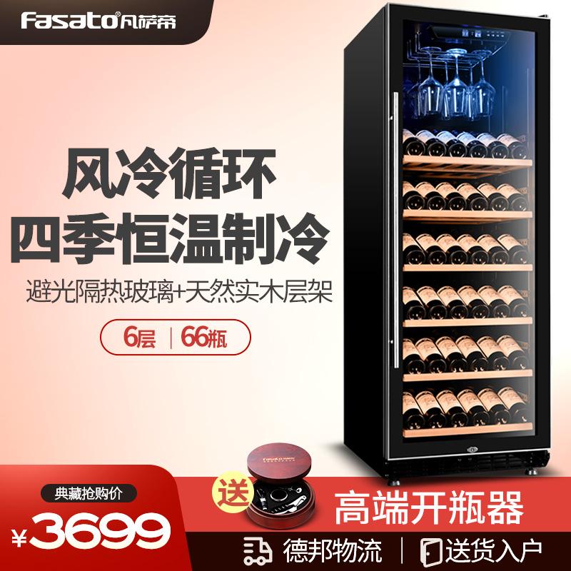 Винные холодильники Артикул 586376390636