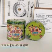 日本宝宝肝油乳酸菌糖 补充维生素和乳酸菌