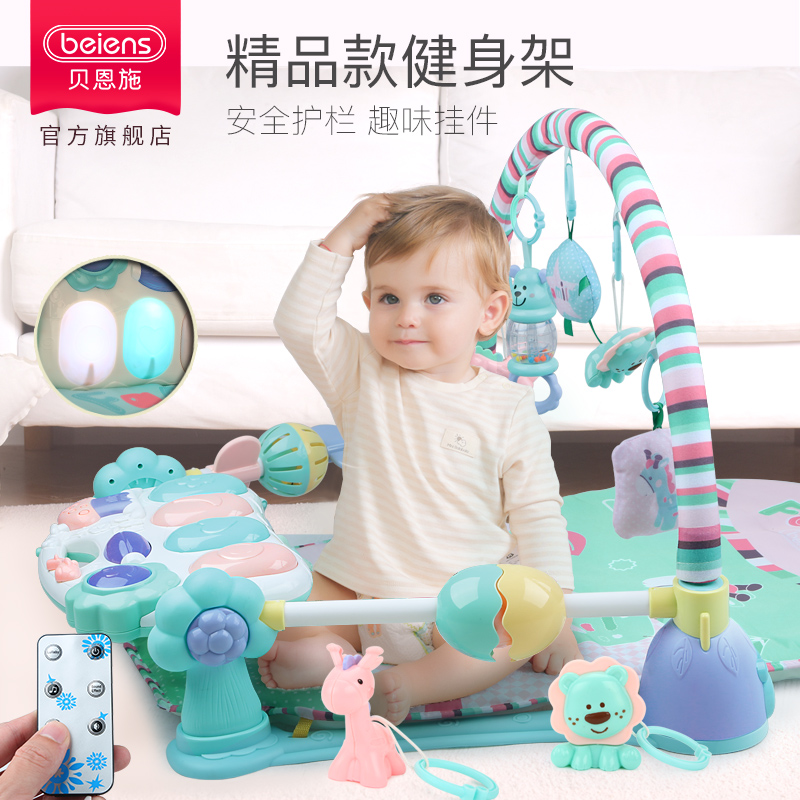 贝恩施婴儿脚踏钢琴健身架3-6-12个月男女宝宝锻炼肢体音乐游戏垫