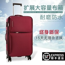 寸32行李箱登机女韩版小清新学生密码拉杆万向轮箱子皮箱超大容量