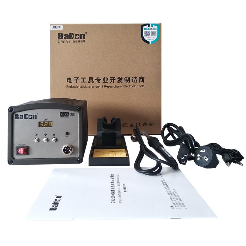 白光大功率电烙铁工业级恒温可调温烙铁锡焊数显高频焊台电洛铁