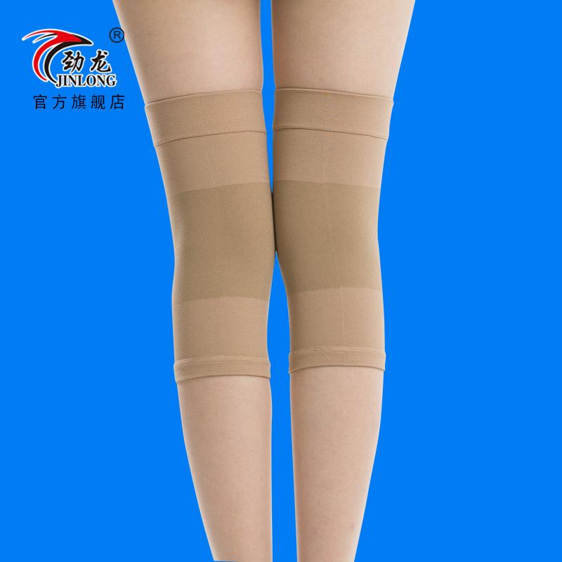 夏季护膝女士薄款保暖运动男超薄老寒腿空调房无痕隐形膝盖护关节